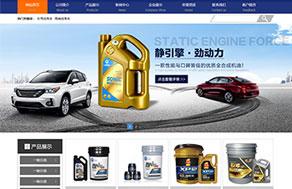 德阳石油行业生产型企业营销网站