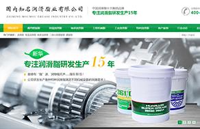 润滑脂,锂基脂,高温润滑脂,专业润滑脂生产厂家,润滑油脂有限公司