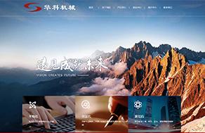 机械设备公司大气网站