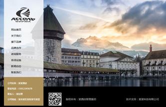 酒店类企业网站