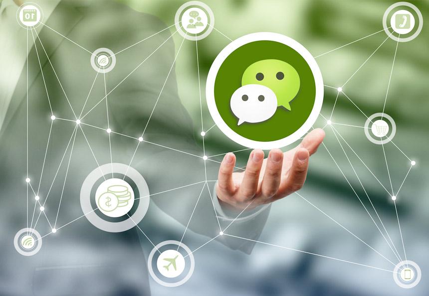 微信小程序是什么,相对于微网站和app有什么优势?