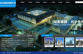 德阳建筑行业公司官网