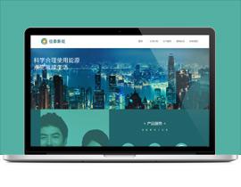 四川佳泰新能电力有限公司
