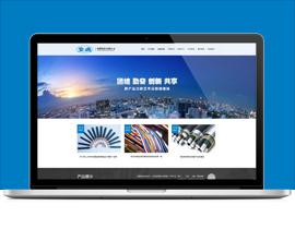 四川爱通线缆股份有限公司