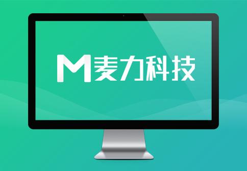 德阳网站的成功发布:防止耗竭